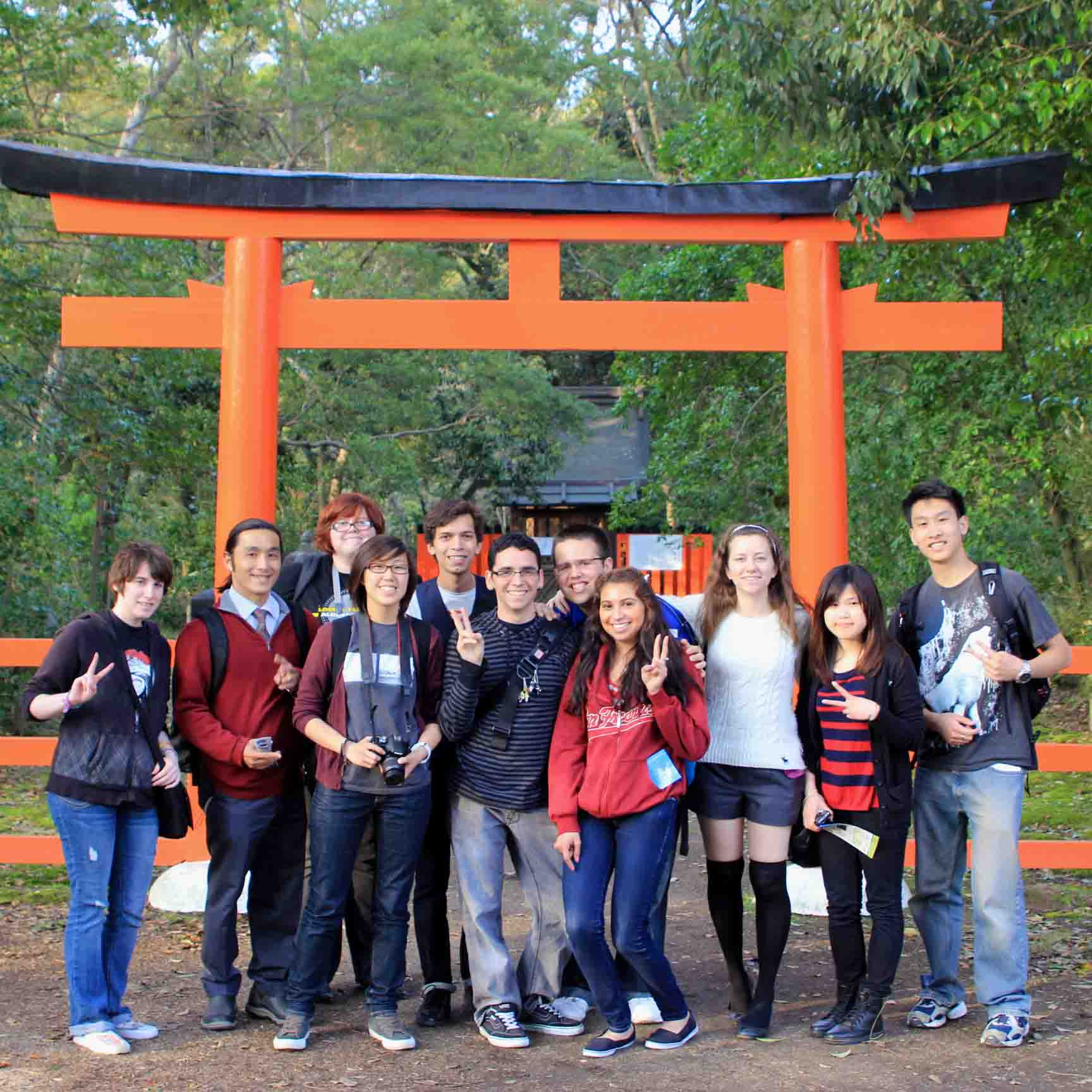 Sidebar Photo, UC Davis Study Abroad, Summer Abroad, Japan Life Sciences Program
