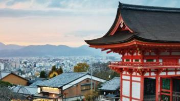 UC Davis Study Abroad, Internship Abroad Japan Program, Photo Album, Image 4