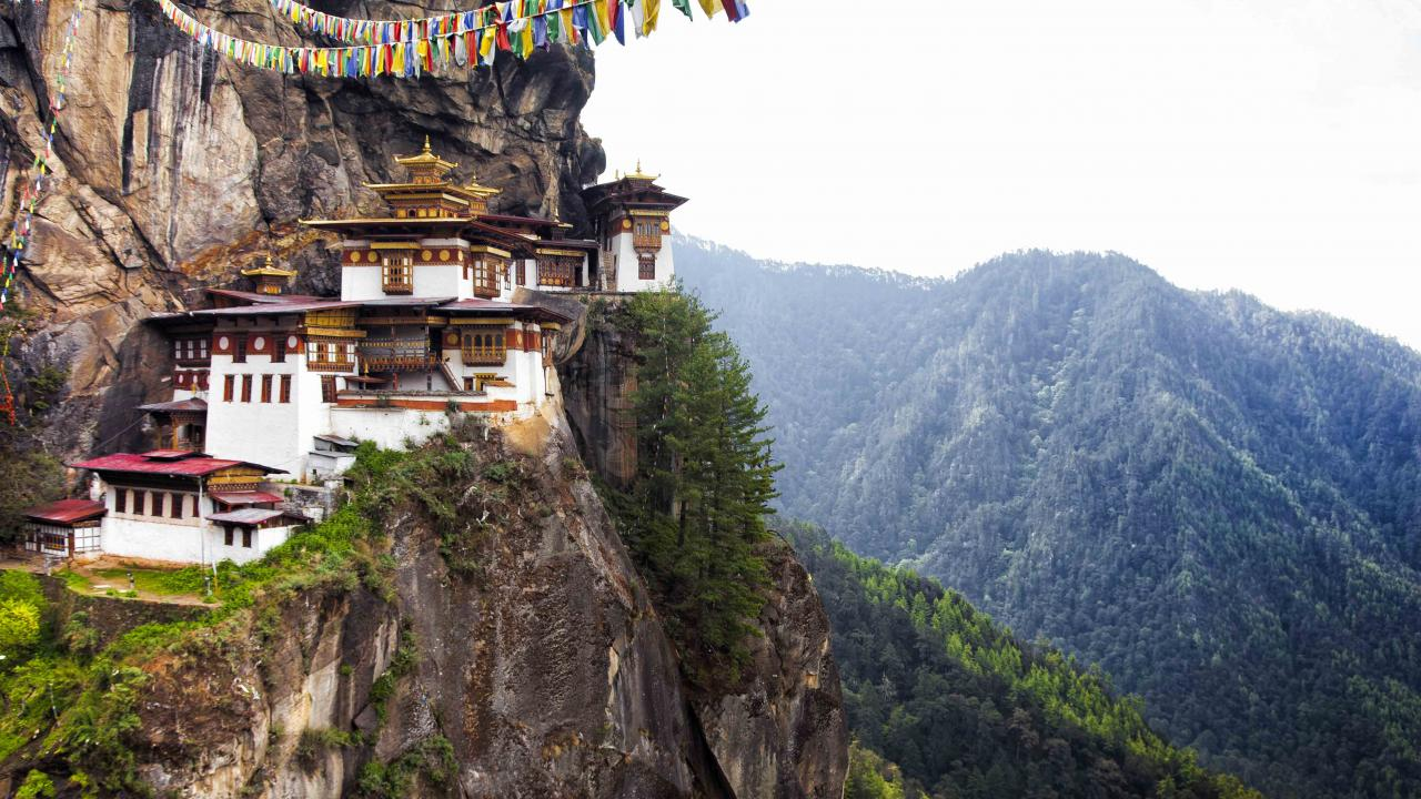 UC Davis Summer Abroad Bhutan, Photo Album, Header