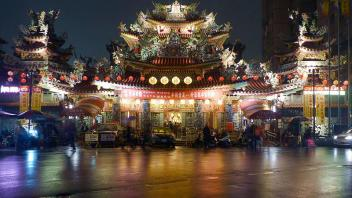 UC Davis Study Abroad, Summer Abroad Taiwan Program, Photo Album, Image 3